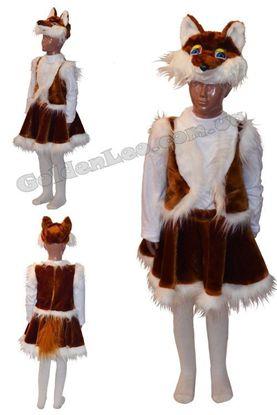 костюм лисиця